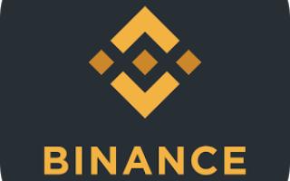 Перевод денег на счет Binance: популярные способы и инструкции к ним