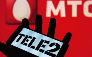 Порядок перевода средств с Теле2 на МТС между телефонами