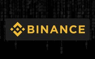 Способы пополнения баланса на Binance