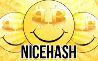 Порядок вывода денег из системы Nicehash