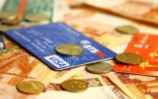 Выгодные способы снятия денег с кредитной карты