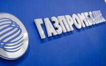 Основные способы пополнения баланса телефона с карты Газпромбанка