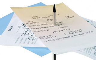Способы восстановить и распечатать чек в Сбербанк Онлайн, если платеж уже проведен