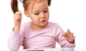 Порядок возврата денег за детский сад