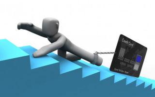 Порядок рефинансирования долга по кредитной карте