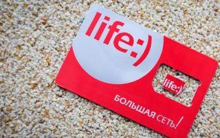 """Предоставление услуги """"Обещанный платеж на life"""": подробная инструкция"""