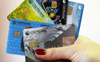 Особенности перевода средств с кредитной карты Сбербанка на другую карточку