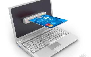 Пополнение кредитной карты: способы и инструкции