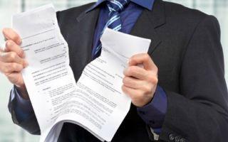 Порядок расторжения кредитного договора с банком