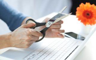Порядок закрытия кредитной карты банка Тинькофф