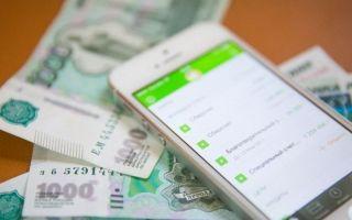 Способы перевода денег осужденному в исправительную колонию