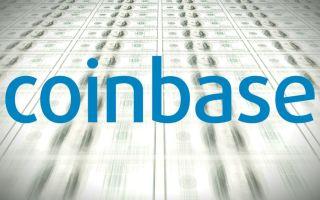 Вывод средств из биткоин-кошелька Coinbase: пошаговая инструкция