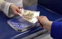 Правила получения наложенного платежа в отделении почты
