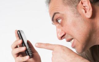 Возможные причины, почему снимают деньги на Мегафоне