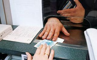 Порядок досрочного погашения кредита в Сбербанке