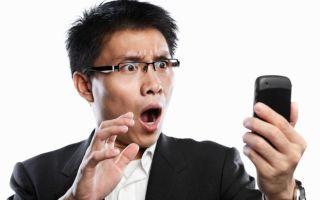 Способы узнать за что снимают деньги со счета мобильного на МТС