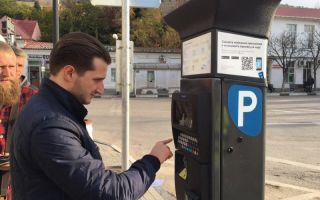 Порядок оплаты парковки в центре Санкт-Петербурга автолюбителями