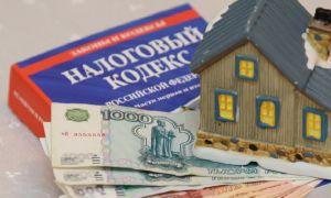 Способы узнать, какие налоги гражданин должен заплатить