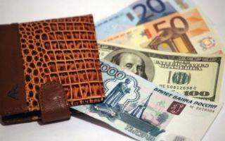 В какой из валют хранить деньги в 2020 году: советы экспертов