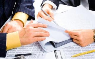 Документы, необходимые для взятия кредита физическими и юридическими лицами