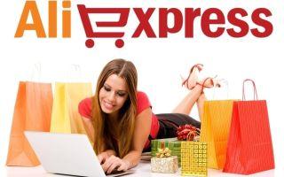 Порядок отмены заказа и возврата денег на Алиэкспресс после его оплаты