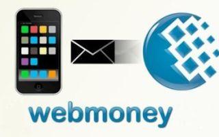 Перевод денег с телефона на кошелек Вебмани