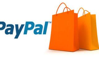 Как оплачивать товары и услуги через PayPal