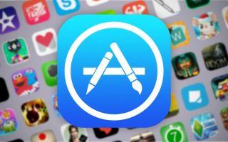 Изменение способа оплаты и замена карты в App Store