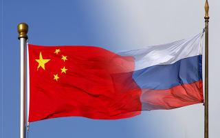 Перевод денег в Китай: доступные способы