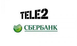 Порядок возврата денег со счета Теле 2 на карту Сбербанка