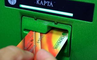 Как правильно и с выгодой пользоваться кредитной картой Сбербанка