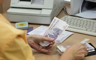 Способы обналичить свои пенсионные накопления до выхода на пенсию