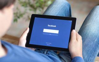 Особенности оплаты рекламы в Фейсбук