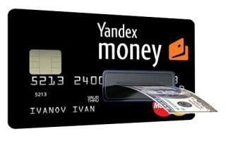 Способы выгодно обналичить Яндекс.Деньги