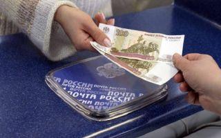 Особенности отправки почтового перевода Почта России