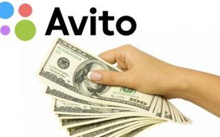 Доступные способы пополнения кошелька Авито