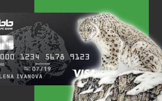 Способы перевода денег между картами АК Барс