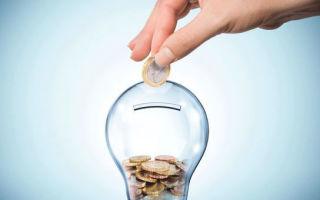 Способы удобно и быстро оплатить электроэнергию