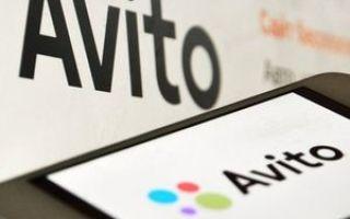Порядок вывода денег с кошелька Авито