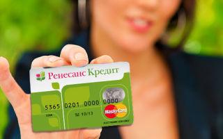 Оплатита Ренессанс Кредит через Сбербанк Онлайн: пошаговая инструкция
