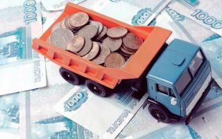 Порядок и особенности оплаты транспортного налога