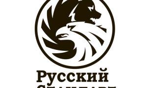 Порядок оплаты кредита в банке Русский Стандарт через Сбербанк Онлайн и прочими способами