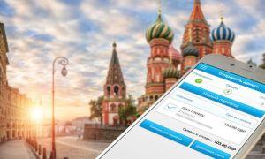Способы выгодно и быстро переводить деньги из-за границы в Россию