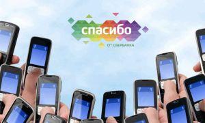 Инструкция по оплате мобильной связи бонусами Спасибо от Сбербанка