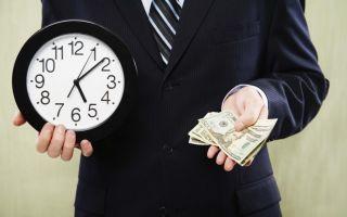 Порядок оформления кредитных каникул в Сбербанке