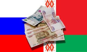 Перевод денег из Беларуси в Россию: выгодные способы