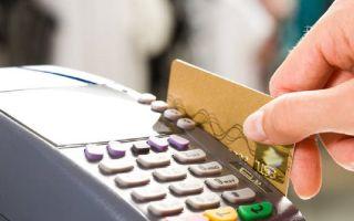 Как правильно и выгодно оплачивать банковской картой