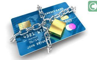 Перевод денег с заблокированной карты Сбербанка на другую карточку: подробная инструкция