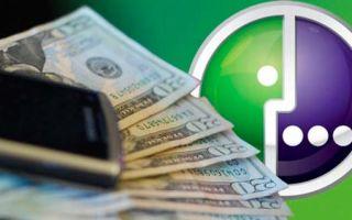 Способы снятия денег с телефона Мегафон наличными