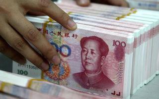 Перевод денег из Китая в Россию: доступные способы